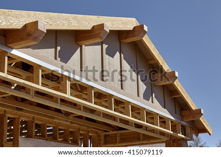 Home Construction Stock Images Royalty Free Images