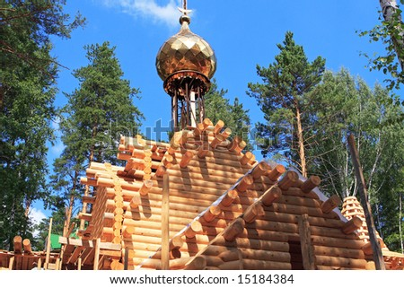 Construction of a wooden temple in an orthodox monastery