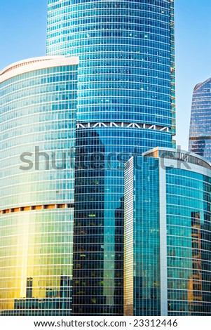 Construction of new skyscrapers in the International Business Centre, Moscow - stock photo