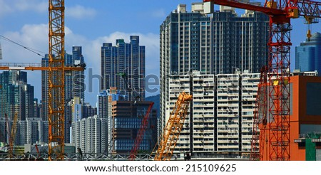 Construction Place in Hong Kong. - stock photo