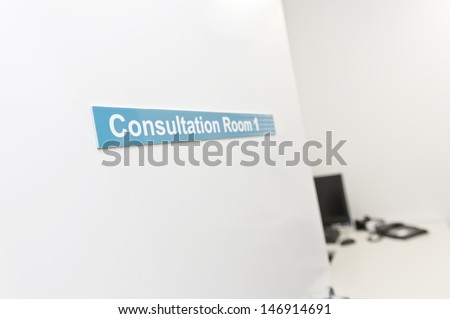 consultation room for doctor - stock photo