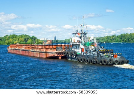 Container barge. Kiev. Ukraine. - stock photo
