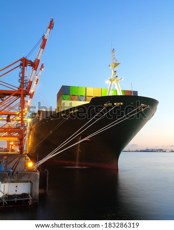 Container Cargo freight ship  - stock photo