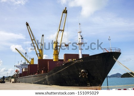 container chip - stock photo