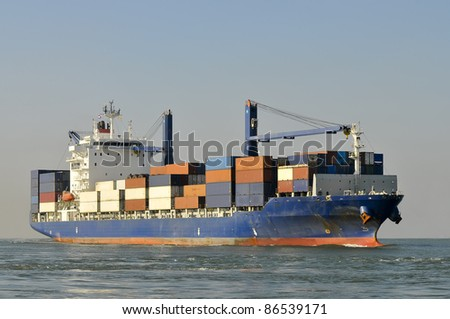 Container-ship - stock photo