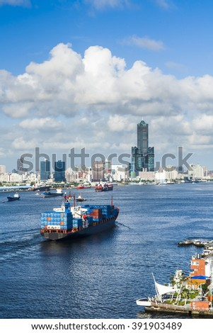 Container ship in the port of Kaohsiung, Taiwan. - stock photo