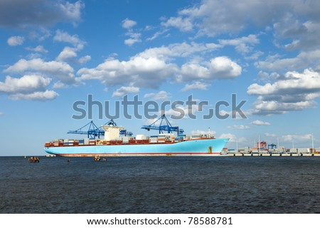 Container Ship is one of the largest container ships in the world. The length of the ship is 398m, width 56m, taking on board the 15 000 containers.