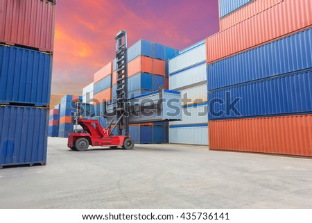 Containers in the port with beautiful sky - stock photo