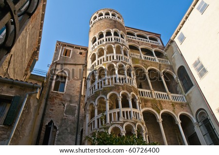 Contarini del Bovolo Palace famous spiral staircase at Venice, Italy - stock photo