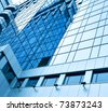 contemporary glass architecture, business background - stock photo