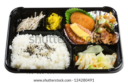 Contemporary Japanese ready-made lunchbox (bento box) with rice, korokke, and pork shogayaki