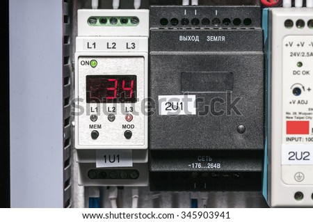 Control panel. Industrial power case. - stock photo