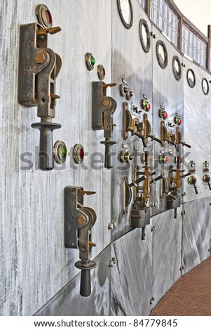 Control panel of a thermal power plant abandoned - stock photo