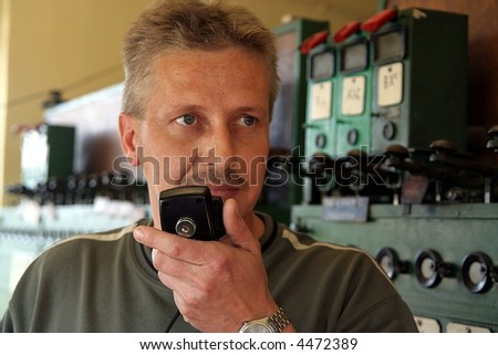 Control room operator - stock photo