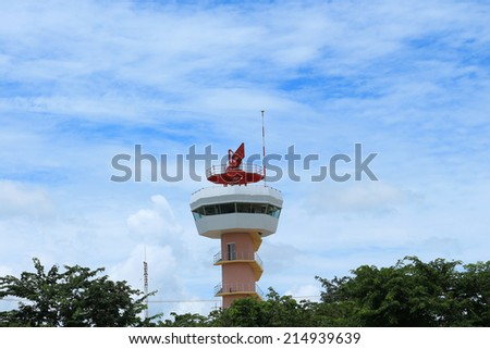 Control Tower sky beautiful - stock photo
