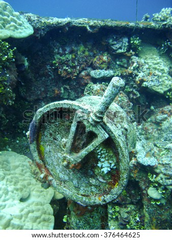 Controller of shipwreck from the world war 2, Pacific Ocean