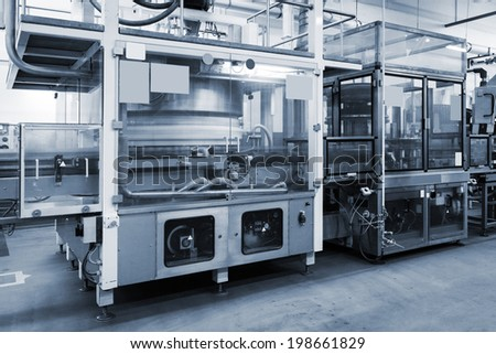 conveyor working at a modern factory - stock photo