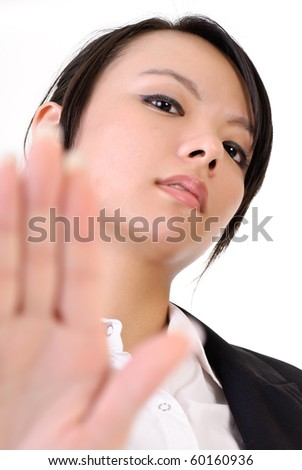 Cool business woman with reject gesture, closeup portrait of Asian lady. - stock photo