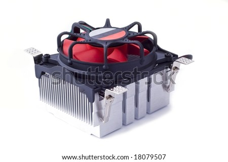 Cooling is the basis of a stable processor - the fan with radiator on white background.