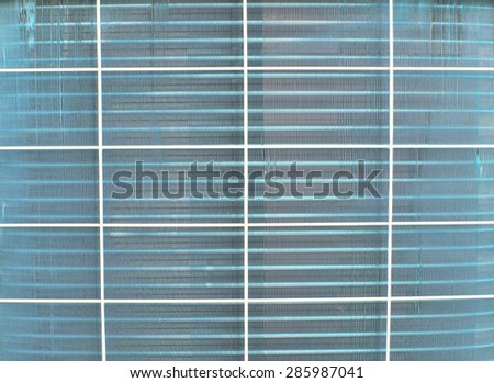 Cooling system - stock photo