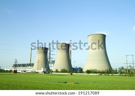 Cooling tower in power plant - stock photo