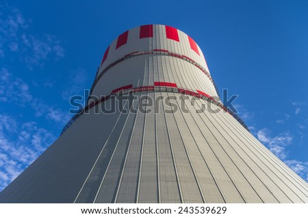 Cooling tower (Nuclear power plant Novovoronezh in Russian Federation) - stock photo