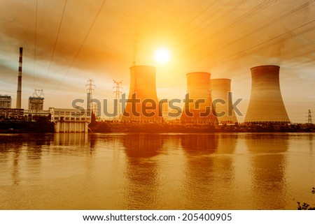 Cooling tower of nuclear power plant Dukovany - stock photo