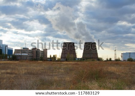 cooling towers of an energy station - stock photo