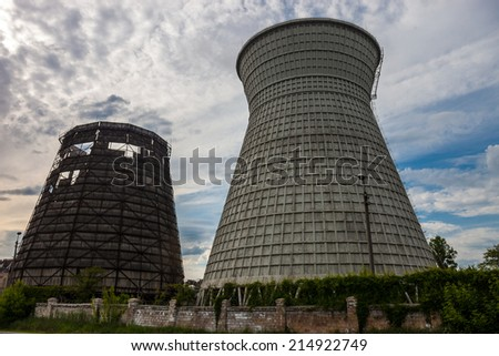 Cooling towers of the cogeneration plant in Kyiv, Ukraine. - stock photo
