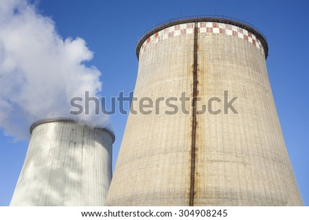 Cooling towers of the power plant in Kyiv (Ukraine). - stock photo