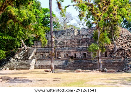 Copan ruins in the archeological site, Copan Ruinas, Honduras, Central America - stock photo