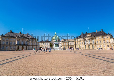 COPENHAGEN, DENMARK - JULY 25: Frederik's Church, popularly known as The Marble Church and castle Amalienborg with statue of Frederick V in Copenhagen, Denmark on July 25, 2014