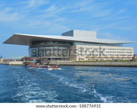 COPENHAGEN, DENMARK - MARCH 30, 2014: The Copenhagen Opera House aka Operaen is the national opera house of Denmark, designed by Henning Larsen