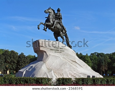 Copper Rider. Monument to Peter the First. 1768-1782. Saint-Petersburg. Russia - stock photo