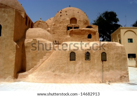 Coptic Monastery of St. Bishop in Egypt