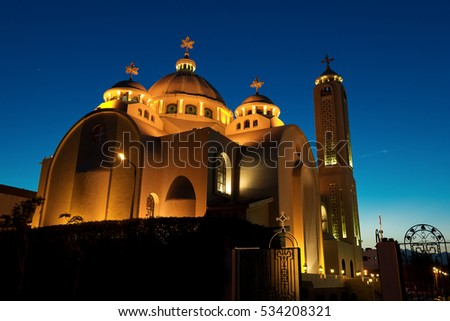 Coptic Orthodox Church in Sharm El Sheikh, Egypt