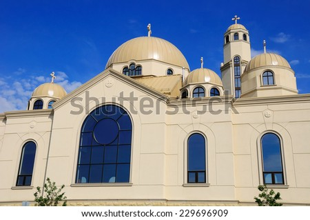 Coptic orthodox church near Toronto city. Canada. - stock photo
