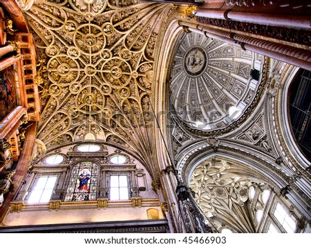 Cordoba mosque cathedral - stock photo