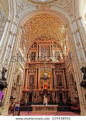 "CORDOBA, SPAIN - MARCH 02: Interior view of ""La Mezquita"" cathedral on March 02, 2015 in Cordoba. The cathedral was built inside of the former Great Mosque. It's a popular tourist destination in Spain"