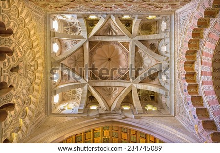 CORDOBA, SPAIN - MAY 28, 2015: The ceiling of side nave in mudejar part of Cathedral. - stock photo