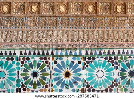 CORDOBA, SPAIN - MAY 26, 2015: The detail of mudejar stucco and tiling in Capilla San Bartolome chapel. - stock photo