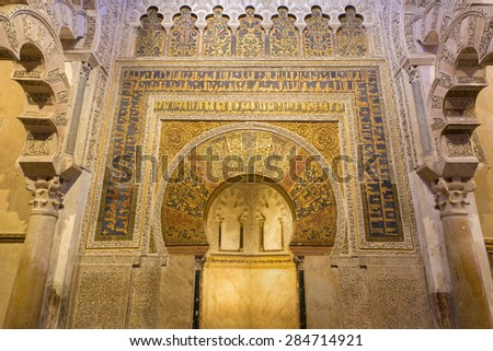 CORDOBA, SPAIN - MAY 28, 2015: The Mihrab mudejar side chapel in the Cathedral. - stock photo