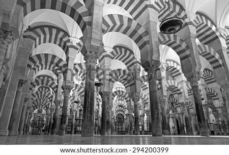 CORDOBA, SPAIN - MAY 28, 2015: The Naves of Abd-Ar-Rahman I in the Cathedral. - stock photo