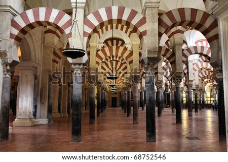 Cordoba, Spain. The Great Mosque (currently Catholic cathedral). UNESCO World Heritage Site. Interior view.