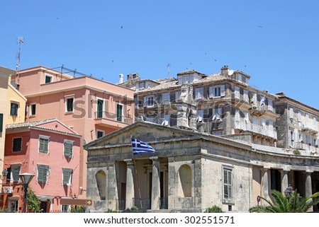 Corfu town buildings Greece - stock photo