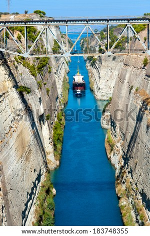 Corinth canal, Greece. Deepest, oldest and longest hand made canal - stock photo