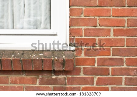 Corner of a modern double glazed window in a house - stock photo