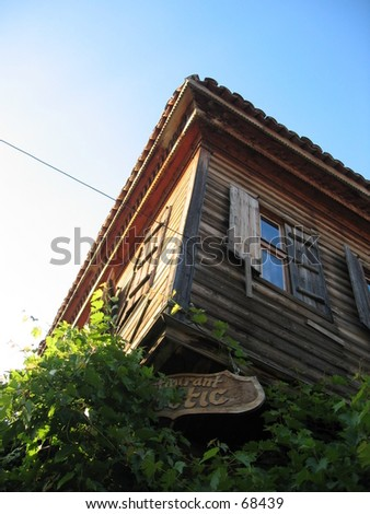 Corner of old house in Nessebar, Bulgaria - stock photo