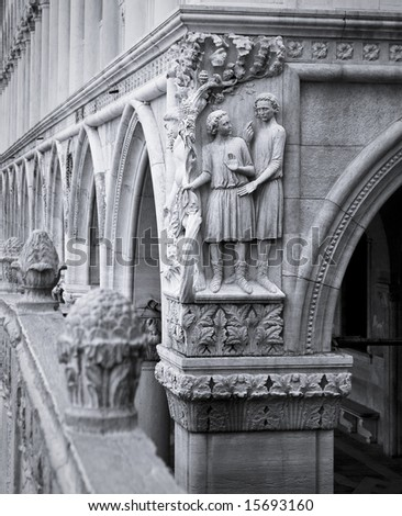 Corner of the Doge's Palace, Venice, Italy, Europe