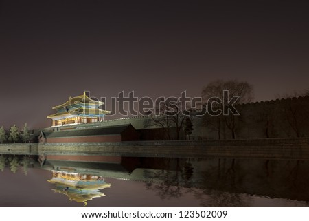 Corner turret of the Forbidden City surrounded by Moat,  at night. Beijing, China. - stock photo